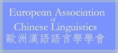 European Association of Chinese Linguistics